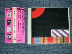 "Photo1: PINK FLOYD -  THE FINAL CUT   ( 2627 YEN VERSION ) (MINT-/MINT)  /  1989 JAPAN ORIGINAL ""2nd Press & 2nd Price Mark Version"" Used   CD  With OBI"