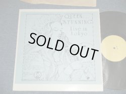 Photo1: QUEEN - STUNNING  LIVE IN JAPAN (RECORDED LIVE TOKYO JAPAN 1975)  (MINT-/MINT)   /  COLLECTORS ( BOOT ) LP
