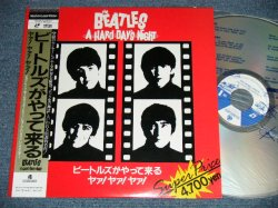 Photo1: The BEATLES -  A HARD DAYS NIGHT (MINT-/MINT Disc:Ex+)  / JAPAN   Used  LASER DISC  with OBI
