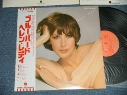 Photo1: HELEN REDDY ヘレン・レディ- NO WAY TO TREAT A LADY ブルー・バード (Ex+++/MINT- )   / 1975 JAPAN ORIGINAL Used LP with OBI