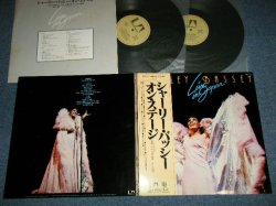 Photo1: SHIRLEY BASSEY シャーリー・バッシー-  LIVE IN JAPAN オン・ステージ (1977.11.25. LIVE) (Ex+++/MINT )   / 1978 JAPAN ORIGINAL Used 2-LP with OBI