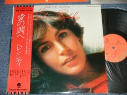 Photo1: HELEN REDDY ヘレン・レディ-  MUSIC, MUSIC 愛の調べ (Ex+++/MINT- )   / 1976 JAPAN ORIGINAL Used LP with OBI
