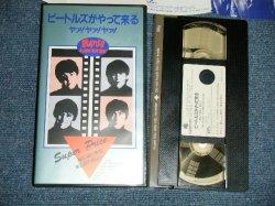 Photo1: BEATLES - A HARD DAYS NIGHT (Ex+++/MINT-) / 1988 JAPAN  Used  VIDEO