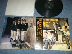 Photo1: THE DAVE CLARK 5 FIVE  - 16 GREATEST HITS  ( ¥2200  Price Mark SEAL) (MINT-/MINT-)   / 1971 JAPAN ORIGINAL Used LP with OBI