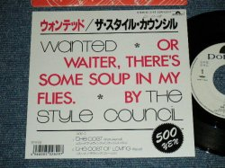"Photo1: STYLE COUNCIL スタイル・カウンシル w/PAUL WELLER of THE JAM -  A) WANTED    B) THE COST (Ex+++/MINT-  SWOFC)  / 1987 JAPAN ORIGINAL ""WHITE LABEL PROMO"" Used 7"" Single"