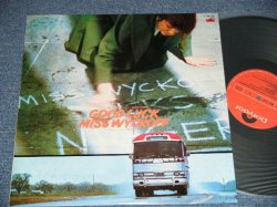 Photo1: ost  Ernest Gold ‎– Good Luck, Miss Wyckoff  さよなら ワイコフ (Original Motion Picture Score)(Ex+/MINT-)  / 1979  JAPAN Used LP