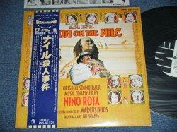 Photo1: ost  NINO ROTA  - DEATH ON THE NILE (Original Motion Picture Score) (Ex++/MINT-) /  Japan 1978 White Label PROMO NM LP+Obi Japan '80 LP (