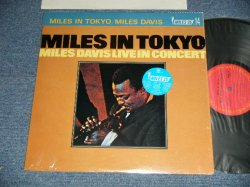 Photo1: MILES DAVIS マイルス・デイビス - MILES IN TOKYO : LIVE IN CONCERT  ( MINT//MINT) / 1981 Japan REISSUE Used LP With OBI