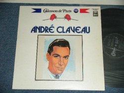 Photo1: ANDRE CLAVEAU アンドレ・クレヴァー -  CHANSON DE PARIS Volume 16 ANDRE CLAVEAU アンドレ・クレヴァー  シャンソン・ド・パリ 第16集 (Ex/MINT-)   / 1970's JAPAN Used LP