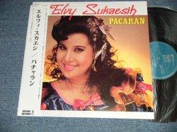 Photo1: ELVY SUKASIH エルフィ・スカシエ - PACARAN パチェラン (MINT/MINT) / 1982 MALAYSIA PRESS + 1986 JAPAN Obi Liner Used LP