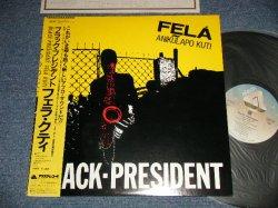 Photo1:  FELA ANIKULAPO KUTI フェラ・クティ - BLACK-PRESIDENT ブラック・プレジデント (MINT-/MINT) / 1981 JAPAN ORIGINAL Used  LP with OBI