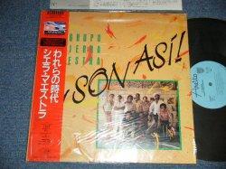Photo1: SIERRA MAESTRA シェラ・マエストラ - iY SON ASI! われらの時代 (MINT/MINT) / 1985 JAPAN ORIGINAL Used  LP with OBI