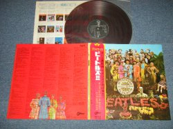 "Photo1:  THE BEATLES ビートルズ - SGT PEPPERS LONELY HEARTS CLUB BAND ( ¥2000 Mark) (Ex+++/MINT- )   / 1967 JAPAN ORIGINAL ""RED WAX VINYL"" Used LP with OBI  with BACK ORDER SHEET on"