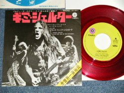"Photo1: GFR GRAND FUNK RAILROAD グランド・ファンク・レイルロード - A) GIMME SHELTER  B)I CAN FEEL HIM IN THE MORNING(Ex++/MINT- )/ 1971 JAPAN ORIGINAL ""RED WAX VINYL""Used 7"" 45 rpm Single"