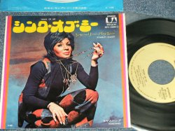 "Photo1: SHIRLEY BASSEY シャーリー・バッシー -  A) THINK OF ME シンク・オブ・ミー B) SOMETHING サムシング (Ex++/Ex+++) /1972 JAPAN ORIGINAL  Used 7"" 45 rpm Single"
