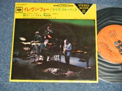 "Photo1: DAVE BRUBECK QUARTET デイヴ・ブルーベック - ELEVEN HOUR イレヴン・フォー (Ex+/Ex+++)   / 1967 JAPAN ORIGINAL Used 7"" 33 rpm EP"