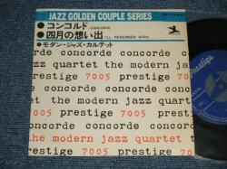 "Photo1: MJQ (MODERN JAZZ QUARTET モダン・ジャズ・カルテット) - A) CONCORDE コンコルド  B) I'LL REMEMBER APRIL 四月の想い出 (Ex++/MINT-)   /   JAPAN ORIGINAL Used 7"" 45 rpm Single"