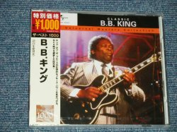 "Photo1: B. B. KING  B.B.キング - THE BEST 1000 B.B.キング Limited Edition (SEALED) / 2007 JAPAN  ORIGINAL ""BRAND NEW SEALED"" CD"