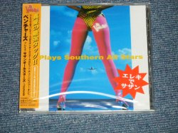 "Photo1: THE VENTURES ベンチャーズ - PLAYS SOUTHERN ALL STARS ~TSUNAMI  プレイズ・サザンオールスターズ〜TSUNAMI (SEALED) / 2001 JAPAN ORIGINAL ""BRAND NEW SEALED"" CD with OBI"