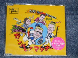 "Photo1: THE VENTURES ベンチャーズ - レッツゴー・イチロー/ゴーゴー大魔神 (SEALED) / 2001  JAPAN ORIGINAL ""BRAND NEW SEALED"" Maxi CD with OBI"