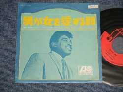 "Photo1: PERCY SLEDGE パーシー・スレッジ - A)WHEN A MAN LOVES A WOMAN 男が女を愛する時  B) COVER ME (Ex++/Ex++) / 1968 JAPAN ORIGINAL Used 7""45 Single"