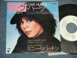 "Photo1: MINNIE RIPERTON ミニー・リパートン - A) LOVE HURTS ラヴ・ハーツ  B) MEMORY LANE メモリー・レーン (MINT-/MINT- BB forPROMO)  / 1979 JAPAN ORIGINAL ""White Label PROMO"" Used 7""45's Single  With PICTURE SLEEVE"