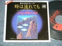 "Photo1: CS&N  CROSBY, STILLS&NASH クロスビー、スティルス&ナッシュ  - A) WASTED ON THE WAY 時は流れても B) DELTA デルタ (Ex++/Ex++ Ex++ Looks:Ex)  / 1982 JAPAN ORIGINAL Used 7"" Single"