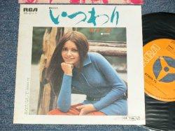 "Photo1: NADA ナーダ - A) BUGIA いつわり  B) SENZA TE あなたなしで (Ex++/MINT-)  / 1970 JAPAN ORIGINAL Used 7"" Single"