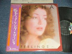Photo1: LEISHA リーシャ (THE VENTURES ベンチャーズ) - FEELINGS 愛のフィーリング( Ex+++/MINT-  EDSP)  / 1975 JAPAN ORIGINAL  Used LP with OBI