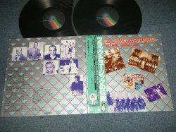 Photo1: V.A. VARIOUS OMNIBUS - JAZZ, JIVE and JUMP ブラック・ミュージックの伝統(上巻) (Ex+++/MINT-)/ 1981 JAPAN ORIGINAL Used 2-LP's with OBI
