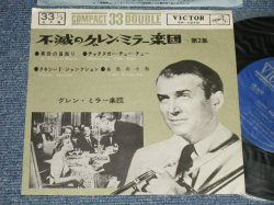 "Photo1: GLENN MILLER and His ORCHESTRA グレン・ミラー楽団  - GLENN MILER VOL.2  不滅のグレン・ミラー楽団 第二集  (Ex+++/Ex+++)   /   JAPAN ORIGINAL Used 7"" 33 rpm EP"