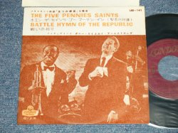 """Photo1: ost Soundtrack THE FIVE PENNIES SAINTS BATTLE HYMN OF THE REPUBLIC 「五つの銅貨 」feat. DANNY KAYE and LUIS ARMSTRONG ダニー・ケイ と ルイ・アーム・ストロング- A) WHEN THE SAINTS ホエン・ザ・セインツ・ゴー・マーチン・イン(聖者の行進)B) BATTLE HYMN OF THE REPUBLIC 戦いの祈り (Ex++/Ex++) / JAPAN ORIGINAL Used 7"""" Single"""