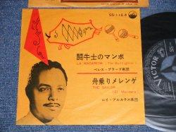 "Photo1: A) PEREZ PRADO AND HIS ORCHESTRA ペレス・プラード楽団 - LA MACARENA  闘牛士のマンボ : B) LUIS ARCATRAZ and His Orch. ルイ・アルカトラス - THE SAILOR 舟乗りメレンゲ (Ex+++/Ex++)  / JAPAN ORIGINAL Used 7""45's Single"