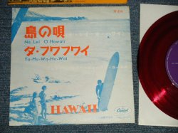 "Photo1: The HAWAII CALLS ORCHESTRA ウェブリー・エドワーズとハワイ・コールズ - A) NA LEI O HAWAII  島の唄  B) TA-HU-WA-HU-WAI タ・フワフワイ  (Ex+++/Ex++)  / JAPAN ORIGINAL ""RED WAX"" Used 7""45's Single"