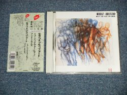 Photo1: MORAZ - BRUFORD モラツ=ブラッフォード - MUSIC FOR PIANO AND DRUMS ミュージック・フォー・ピアノ・アンド・ドラムス (MINT-, Ex/MINT) /  1989 Japan ORIGINAL Used CD with OBI