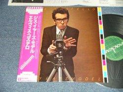 Photo1: ELVIS COSTELLO エルヴィス・コステロ - THIS YEARS MODEL ジス・イヤーズ・モデル (MINT/MINT) / 1978 JAPAN ORIGINAL  Used LP with OBI