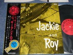 Photo1: JACKIE and ROY ジャッキー&ロイ -  JACKIE and ROY ジャッキー&ロイ (MINT-/MINT) / 1974 JAPAN ORIGINAL Used LP  with OBI