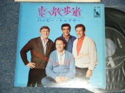 "Photo1: THE VENTURES ベンチャーズ  - A)  ON THE ROAD 恋の散歩道  B) HAPPY TOGETHER ハッピー・トゥゲザー (Ex+++/Ex+++) / 1968 JAPAN ORIGINAL ""370 Yen Mark""  Used 7"" Single"