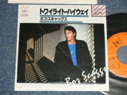"""Photo1: BOZ  SCAGGS  ボズ・スキャッグス - A)YOU CAN HAVE ME ANYTIME トワイライト・ハイウエイ B) ISN'T IT TIME  (Ex/MINT- BEND) / 1980 JAPAN ORIGINAL """"PROMO STAMP"""" Used 7"""" Single"""