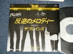 "Photo1: The BRAINS ザ・ブレインズ - A) TREASON 反逆のメロディー  B) SCARED KID(VG+++/Ex+++ TEAROFC) / 1980 JAPAN ORIGINAL ""WHITE LABEL PROMO"" Used 7"" Single"