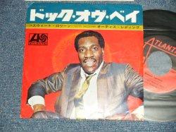 "Photo1: OTIS REDDING オーティス・レディング - A) THE DOCK OF THE BAYドック・オブ・ベイ B) SWEET LORENE  (Ex/Ex  EDSP)   / 1968 JAPAN ORIGINAL Used 7"" 45rpm Single"