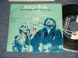 """Photo1: DELANEY & BONNIE & FRIENDS Featuring ERIC CLAPTON デラニー&ボニー&エリック・クラプトン - A) COMIN' HOME  B) SCARED KID(VG++/Ex++ Looks:Ex  TEAROFC, WOFC, WOBC, ) / 1970 JAPAN ORIGINAL """"WHITE LABEL PROMO"""" Used 7"""" Single"""