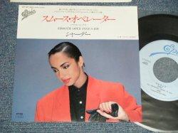 "Photo1: SADEシャーデー - SMOOTH OPERATER スムース・オペレーター(MINT/MINT) / 1984 JAPAN ORIGINAL Used 7""45 Single"