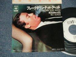 "Photo1: BOZ  SCAGGS  ボズ・スキャッグス - A) BREAKDOWN DEAD AHEAD ブレークダウン・デッド・アヘッド  B) DO LIKE YOU DO IN NEW YORK イン・ニューヨーク (Ex+++/Ex++, MINT-  ) / 1980 JAPAN ORIGINAL""WHITE LABEL PROMO"" Used 7"" Single"
