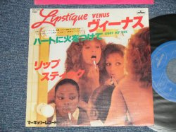 "Photo1: LIPSTIQUE リップスティック - A) VENUS ヴィーナス  B) LIGHT MY FIRE ハートに火をつけて(MINT-/Ex+++) / 1978 JAPAN ORIGINAL Used 7""45 Single"