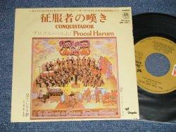 "Photo1: PROCOL HARUMU プロコル・ハルム - A) CONQUISTADOR 征服者の嘆き  B) ALL THIS AND MORE 果てしなき夢 (Ex/MINT-) / 1972 JAPAN ORIGINAL Used 7"" 45's Single"