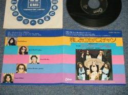 "Photo1: COCKNEY REBEL コックニー・レベル - A) SEBASTIAN 哀しみのセバスチャン  B) ROCK AND ROLL PARADE ロックン・ロール・パレード (MINT-/MINT-) / 1973 JAPAN ORIGINAL Used 7"" 45's Single"