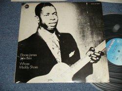 Photo1: ELMORE JAMES JOHN BRIM エルモア・ジェイムス と ジョン・ブリム - WHO'S MUDDY SHOES フーズ・マディ・シューズ(Ex+++/MINT) / 1974 JAPAN ORIGINAL Used LP