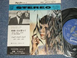 """Photo1: LITTLE RICHARD リトル・リチャード - A) HE'S NOT JUST A SOLDIER 戦場に日は落ちて B) JOY, JOY, JOY ジョイ、ジョイ、ジョイ(Ex++/MINT-) /JAPAN ORIGINAL Used 7""""45 Single"""