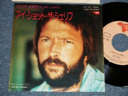 "Photo1: エリック・クラプトン ERIC CLAPTON - A) I SHOT THE SHERIFF アイ・ショット・ザ・シェリフ  B) ギヴ・ミー・ストレングス GIVE ME STRANGTH (Ex++/Ex+++ BEND) / 1974 JAPAN ORIGINAL Used 7"" Single"